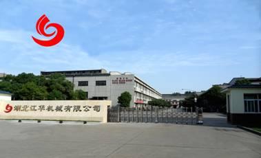 湖北江华机械有限公司招聘简介-太原科技大学-机械图片